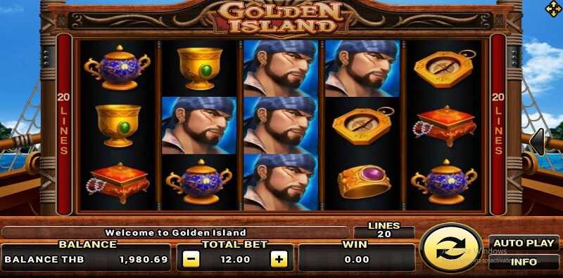 รีวิวเกมสล็อต golden island