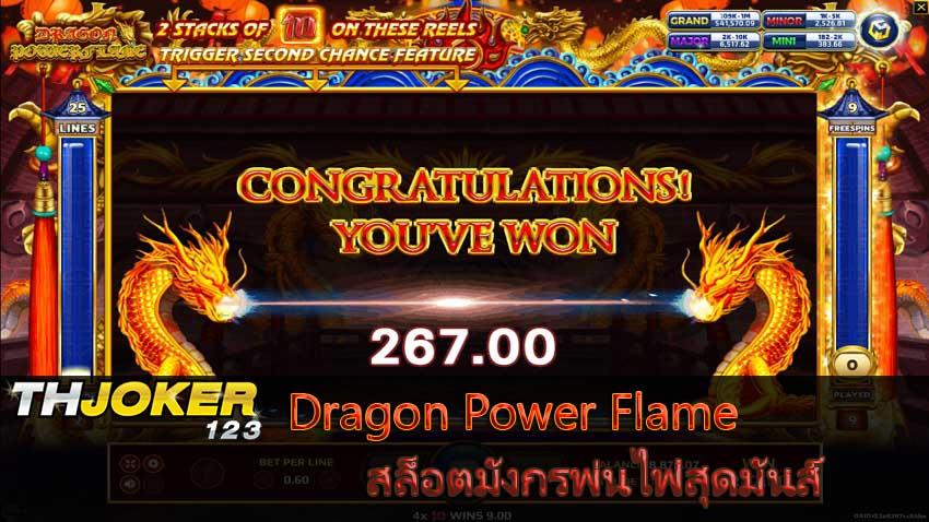 Joker123th-Dragonpowerflame