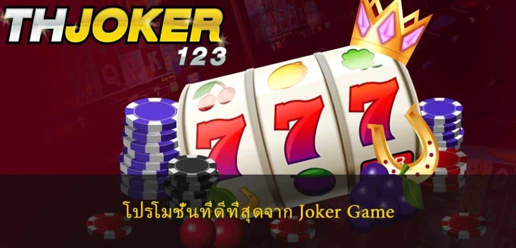 Joker Game-promotion