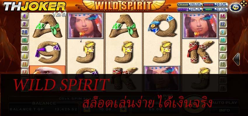 joker123th wildspirit