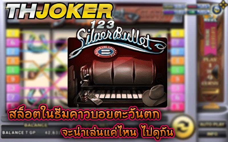 joker slot-joker gaming