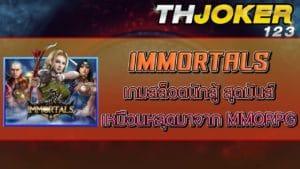 immortals slot-joker slot