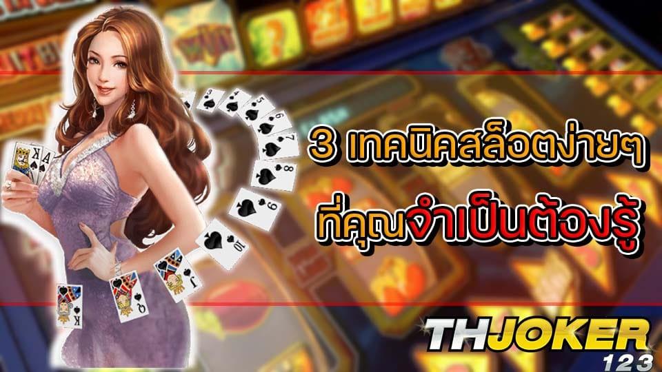 joker gaming-slot game-joker slot