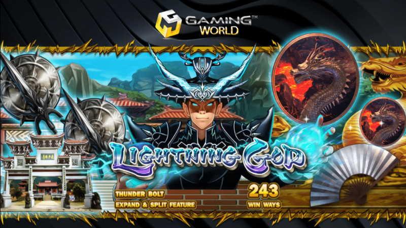 lightning god-joker slot